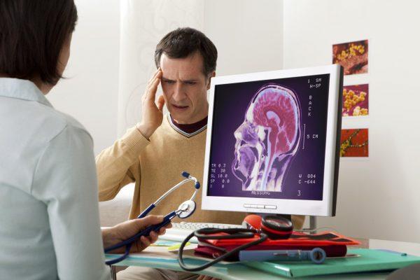гипертензия головного мозга что это такое