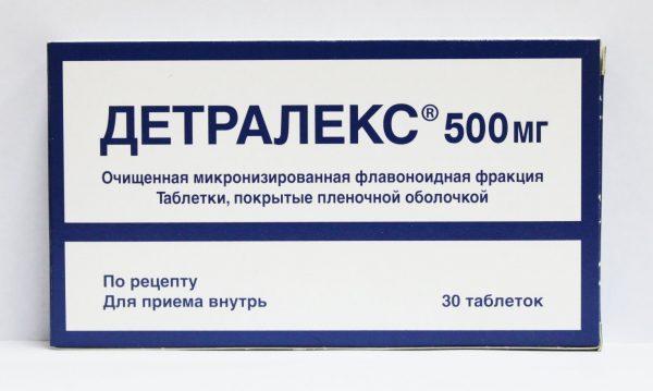 венотонизирующие препараты