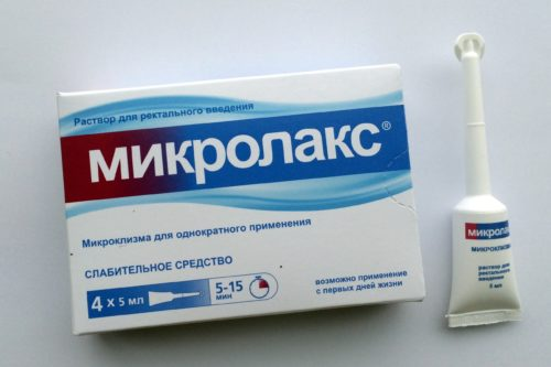микролакс при беременности