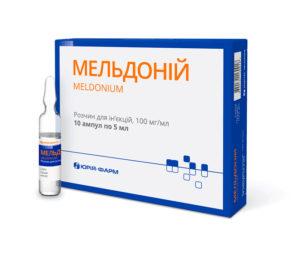 Мельдоний