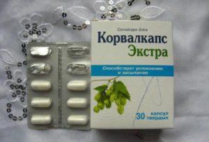 Корвалкапс препарат